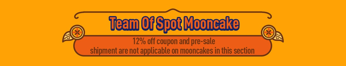 Mooncake Team Up