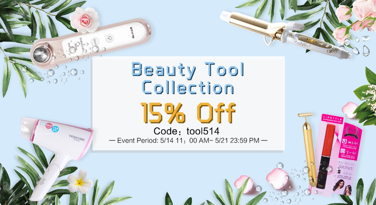 Beauty Tool Collection