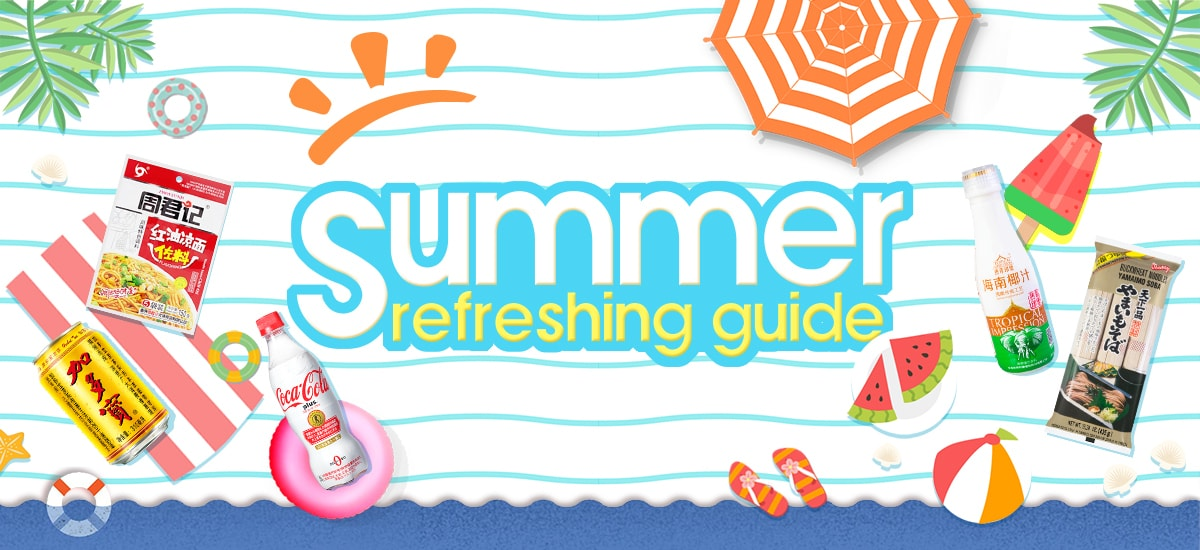 Summer Refreshing Guide