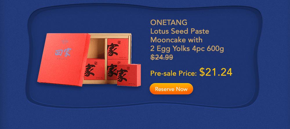 5/22 15% Off Moon cake pre-sale