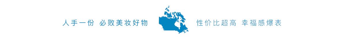 亚米加拿大
