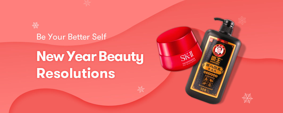 New Year Beauty Resolutions