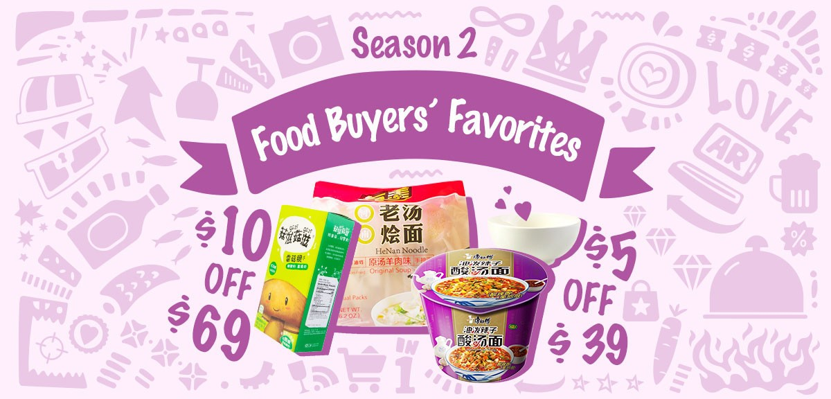Food Buyers' Favorites Season 2