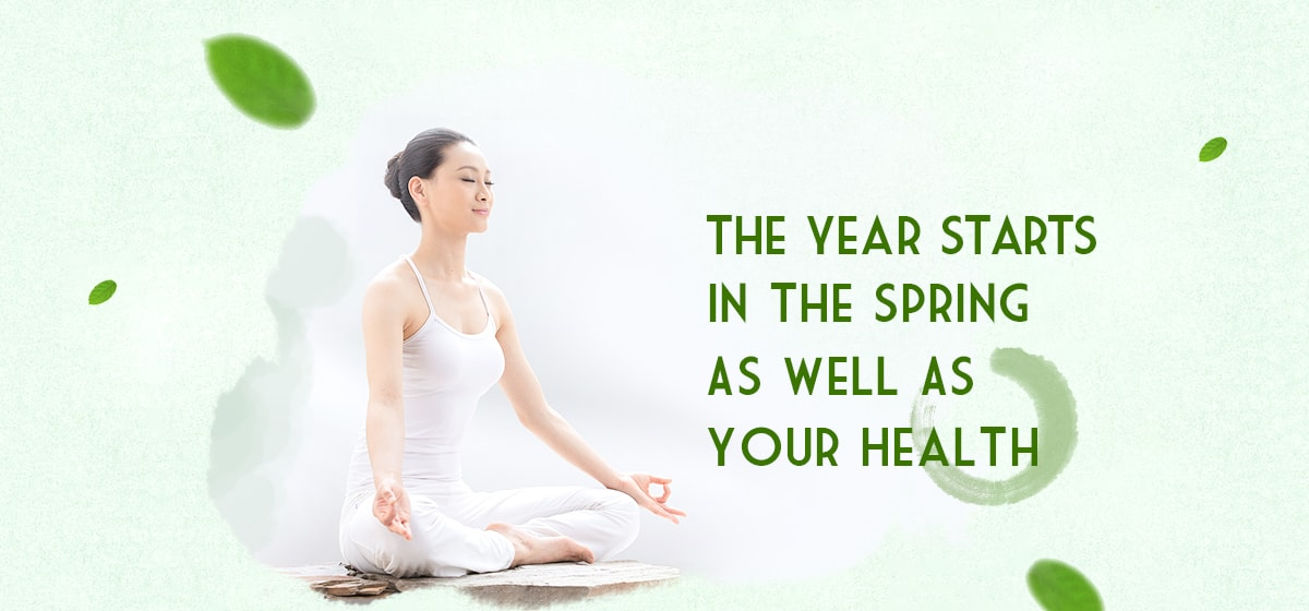 The year starts in the Spring as well as your health.