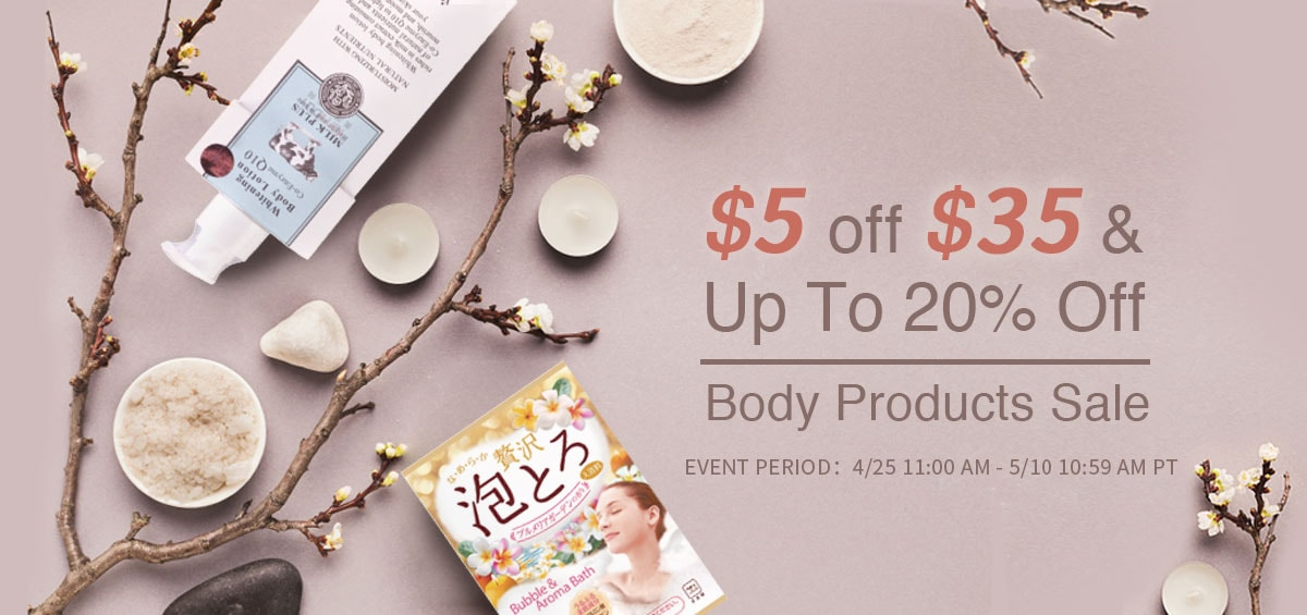 Body Products Sale
