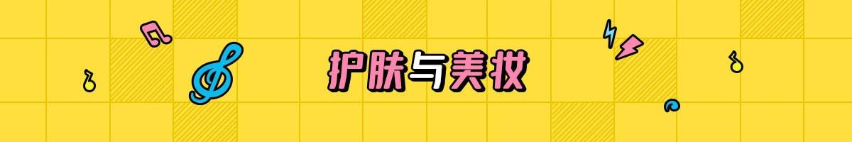 MKPL店庆七周年