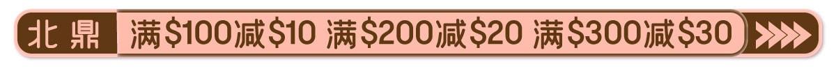 2020MKPL双十一预热1