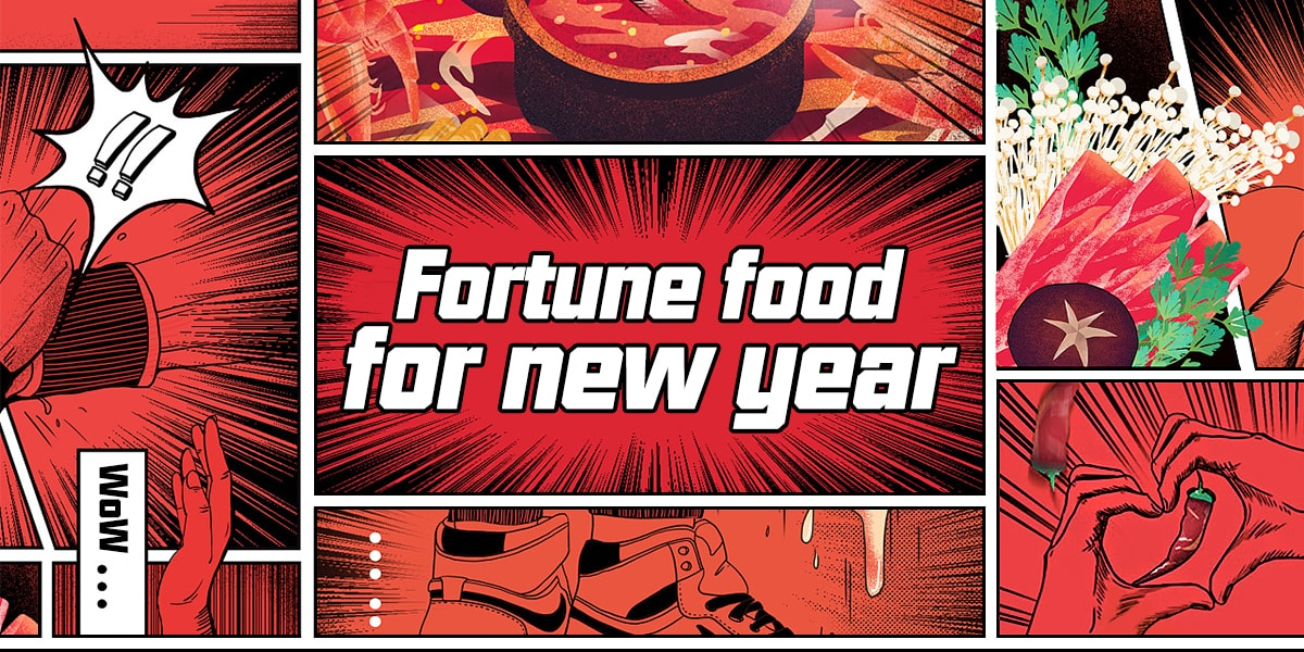 Good food brings your good luck in the new year