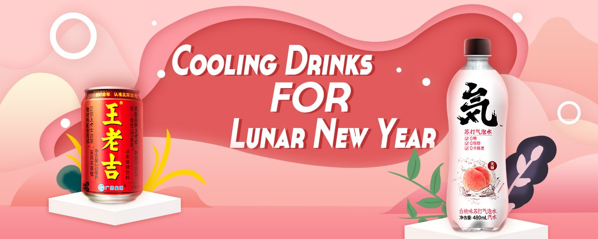 Cooling Drinks for Lunar New Year