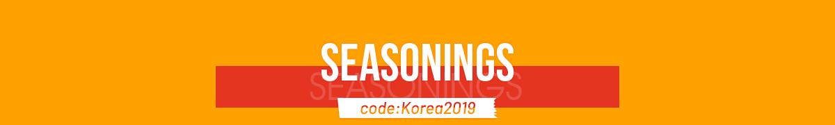 11.11-Korea Congee VS Reman