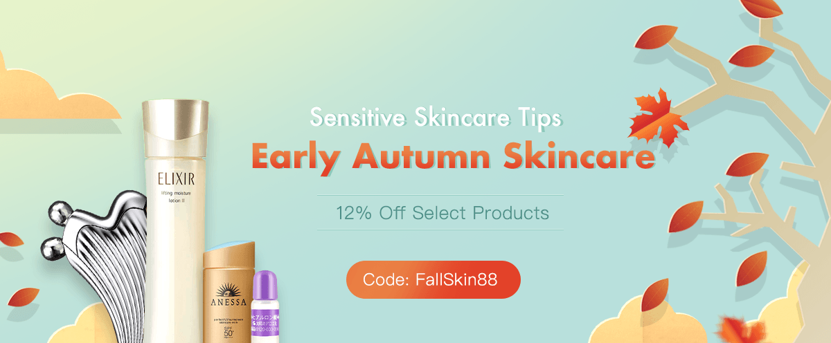 Early Autumn Skincare