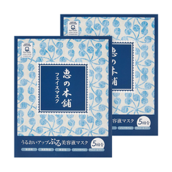MEGUMI HONPO Beauty Fluid Face Mask Blue 5sheets×2