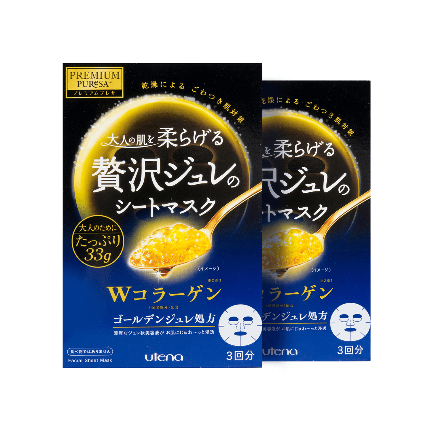UTENA Premium Presa Golden Jul Mask Collagen 3sheets*2
