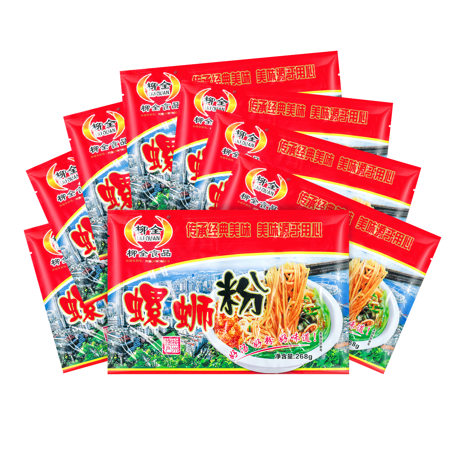 LIUQUAN Instant Spicy Rice Noodle 268g×8