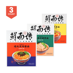 XI MIAN CHUAN The pig bone surface 235g + Beijing noodles with Fried sauce 253g + Tomato egg noodle 288.4g