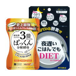 SVELTY Suberti 3 Times Pu Pk Broken Yeast Premium 56capsules Bingbing Fan Recommended / SHINYAKOSO NIGHT DIET Enzyme 8.4g