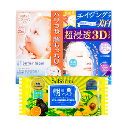 MANDOM BARRIER REPAIR Mask 5 sheets & KRACIE Mask 4sheets &BCL SABORINO Morning Mask 32sheets