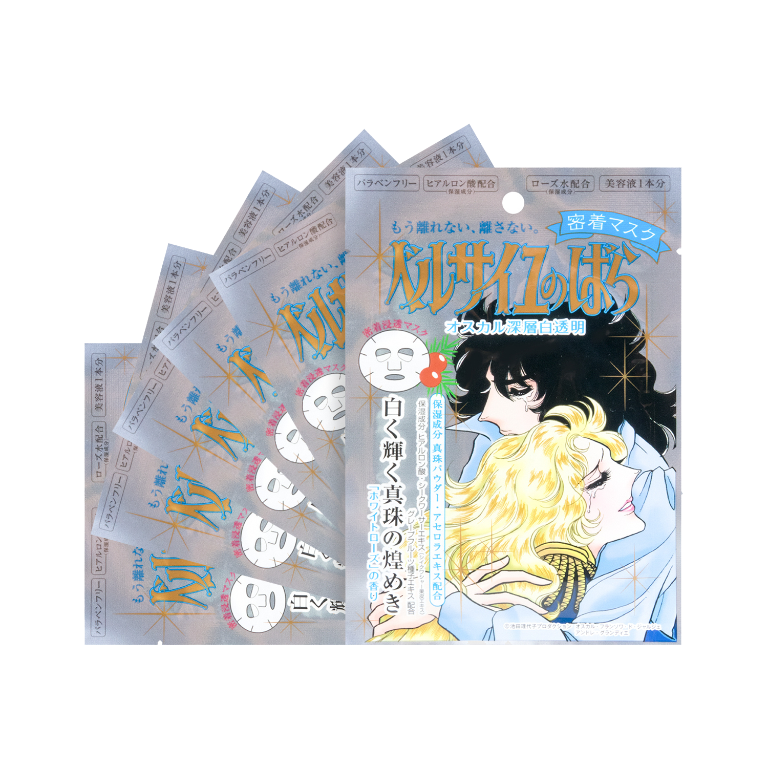 CAREER BEAUTE The Rose of Versailles Whitening Facial Mask 6 sheets