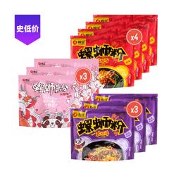 LIUQUAN Instant Sour Spicy Noodle 335g x 3 + Original Noodle 315g x 4 + Instant Sour Spicy Noodle 360g x 3