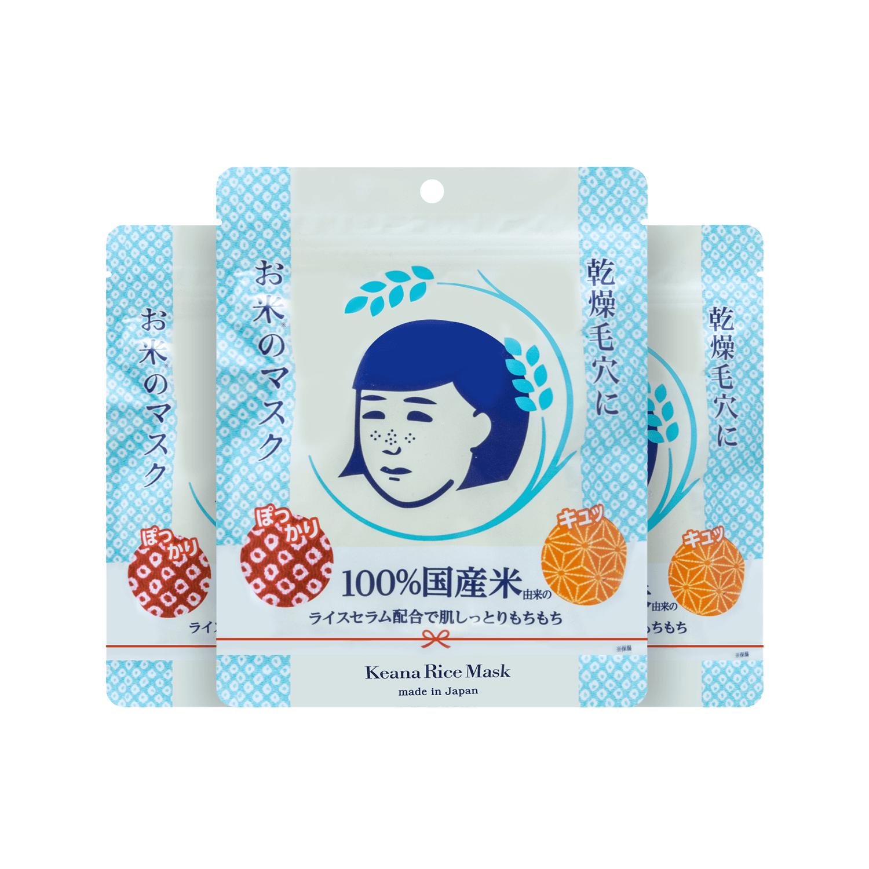 ISHIZAWA LAB Keana Nadeshiko Facial Treatment Rice Masks 30 sheets