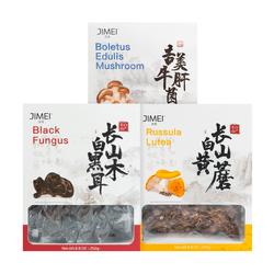 JIMEI Russula Lutea 250g /  Premium Boletus Edulis Mushroom 100g / Black Fungus 250g