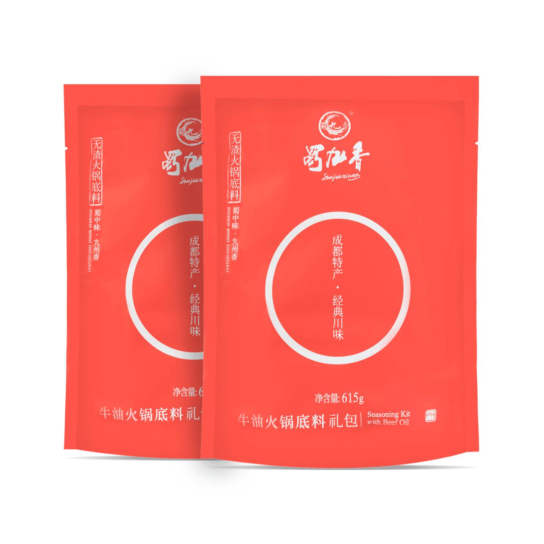 SHUJIUXIANG Seasoning Kit Hot & Spicy 615g*2
