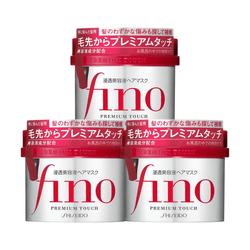 SHISEIDO FINO Premium Touch Hair Mask 230g×3