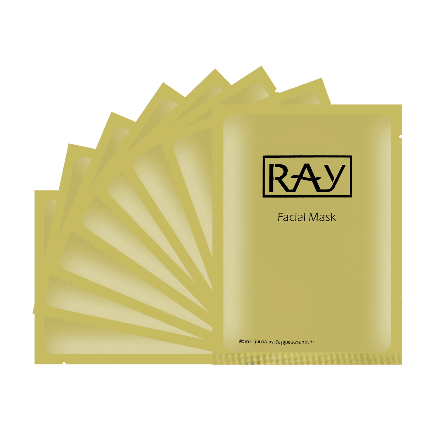 Ray Silky Brightening Mask 8 sheets