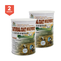 ORGANIC CHATEAU Oat Milk Powder 850g  x2