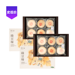 KUOYUANYE Mung Bean Pastry 6pc  x 2